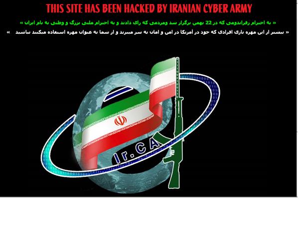 Falsa Bandeira? Hackers iranianos atacam Bank of America, JPMorgan e Citibank