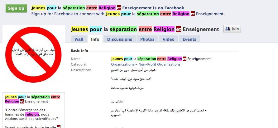 """A página inicial do """"Jeunes pour la séparation entre Religion et Enseignement"""" Grupo do Facebook"""