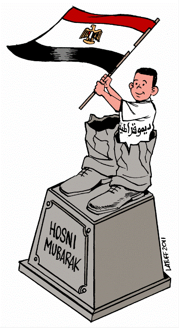 "Plinth reads: ""Bye Mubarak!"" Cartoon by Carlos Latuff, available under Creative Commons license."