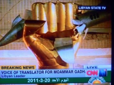 #Gaddafi on #Libyan television