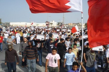 pro-democracy rally in bahrain