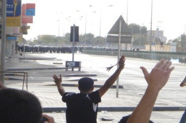 police attacked pro-democracy rally in bahrain