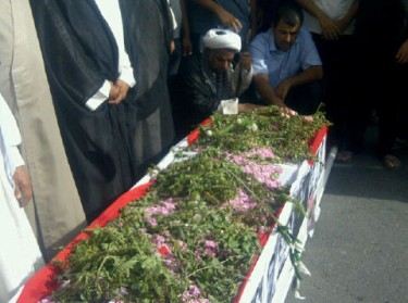Mourning for Hani A.Aziz in bahrain