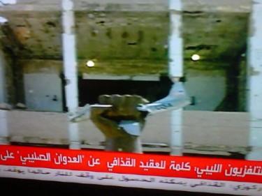 Gaddafi on TV