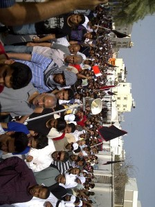Bilad al Qadem funeral march in bahrain