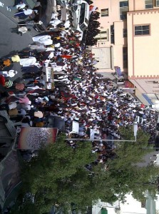 Bilad al Qadem funeral march