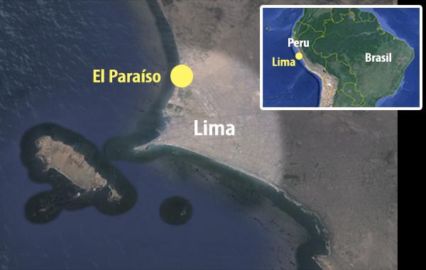 Localização do Complexo Arqueológico de El Paraíso na região do estado de Lima no Peru. Arte: Bruno Fonseca para a Agência Pública