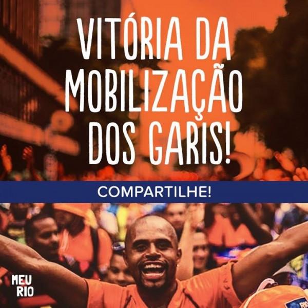 Vitória dos garis. Foto de Mídia Ninja e montagem do coletivo Meu Rio. Uso livre.