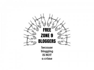 Blogar não é crime! Mostre o seu apoio no Tumblr Zone 9.