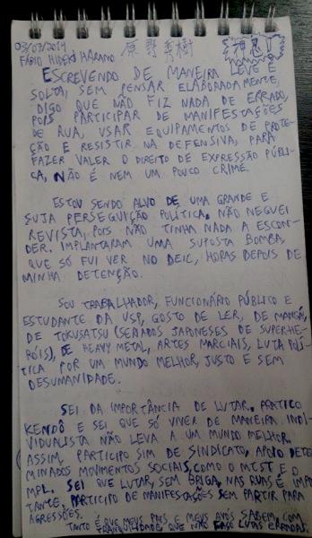 Carta Fábio Hideki, de dentro da Penitenciária