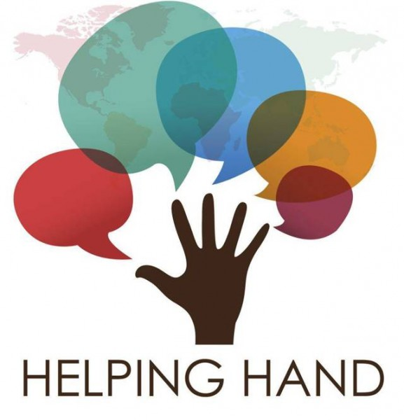 Logo do Helping Hand, site e app para imigrantes e refugiados. Crédito: Helping Hand